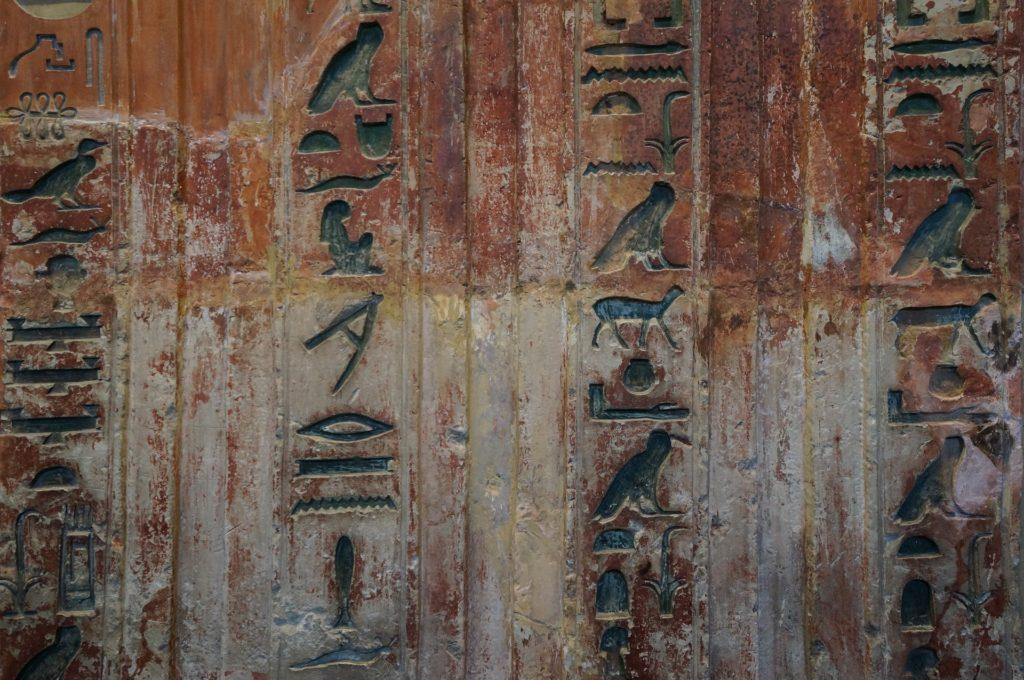 egyptian-black-history-hieroglyphs
